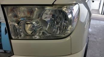 Headlight After