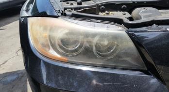 Headlight Before